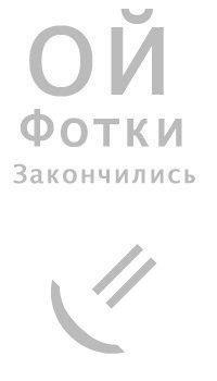 Лена Ипатова, 23 ноября 1999, Нижний Новгород, id101401709