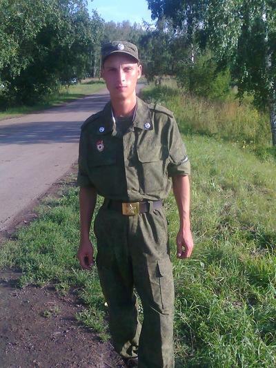 Александр Дубаков, 31 октября , Иркутск, id39583276