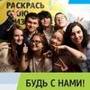 Клуб Иностранных Языков УрФУ