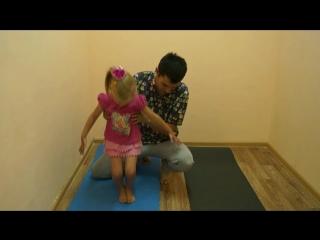 Лечебная гимнастика при плосковальгусных стопах у детей