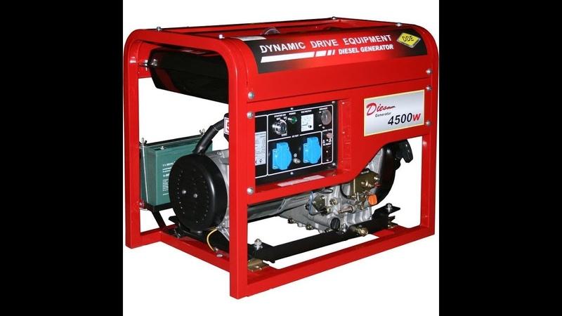 Почему не заводится дизельный генератор? Конкурс на правильный ответ!