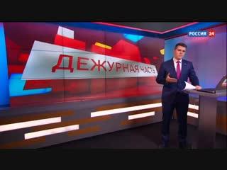 Кокорин и Мамаев обживаются в двухместных камерах «Бутырки»