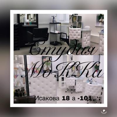 Mokka Studio