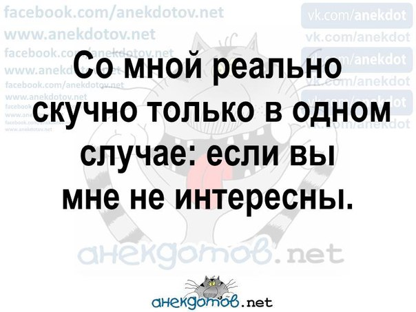 Фото №456243474 со страницы Богдана Ахметзянова