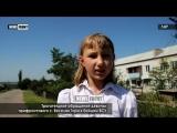 Трогательное обращение девочки прифронтового с. Веселая Гора к бойцам ВСУ.