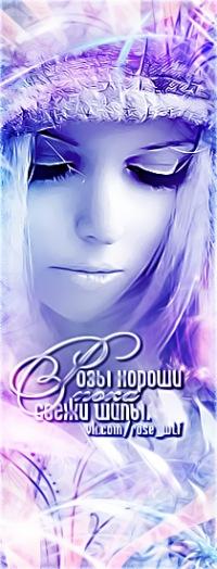 http://cs405016.userapi.com/g36423519/a_73a73b98.jpg