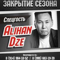 asian_party_in_irkutsk