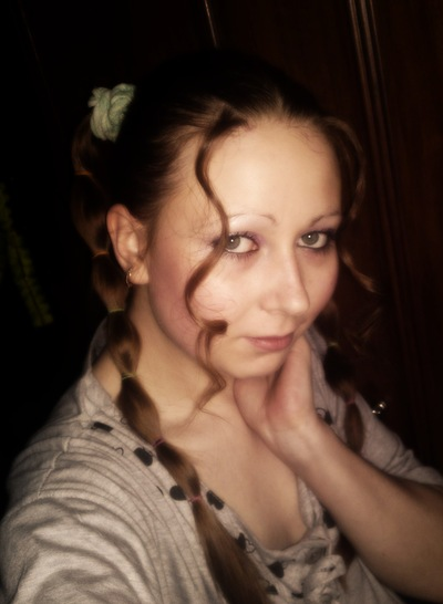 Милана Масалова, 18 марта , Донецк, id148244207