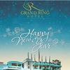 Турция GRAND RING HOTEL 5*