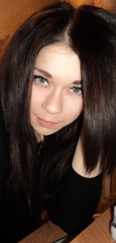 Ксения Хайлова, 23 апреля 1992, Омск, id55397051