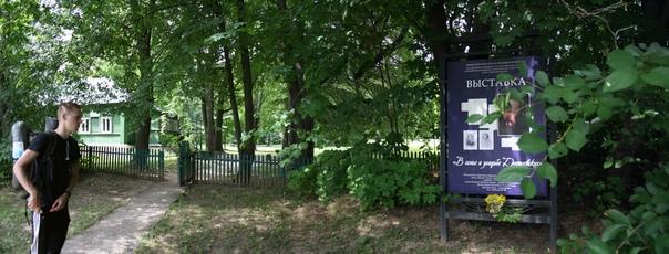Вход в усадьбу. Человеческий, прекрасный забор. А не двухметровый профнастил мудацкий.