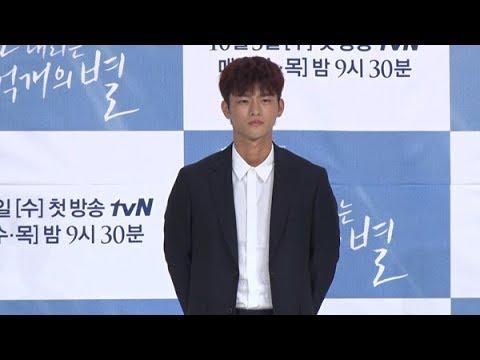 """[영상] 서인국, 군 면제 논란 입 열다… """"심려 끼쳐 드려 죄송하다"""""""