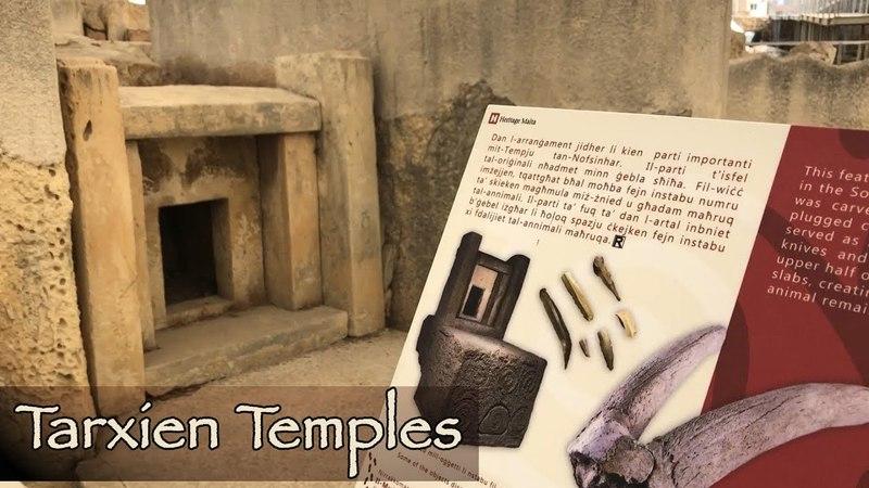 Мегалиты Мальты. Таршиен/Tarxien Temples