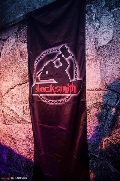 Концер. Blacksmith