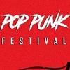 POP PUNK FEST | 2 ноября | СМЕНА