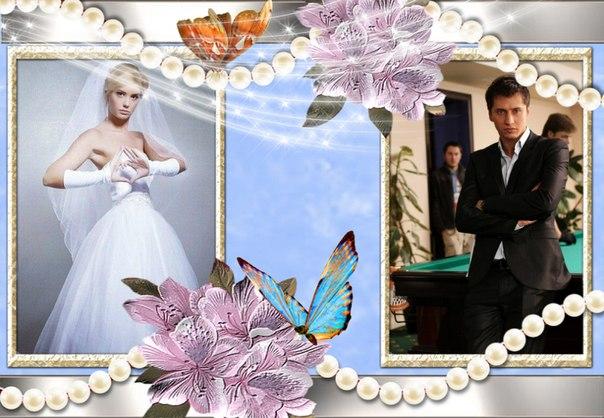 свадебные фото агаты и прилучного