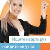 СдамКом-краткосрочная аренда жилья в Челябинске