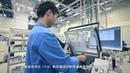 工業4.0、智能工廠、SEWC 西門子工業自動化、成都生產研發基地介紹