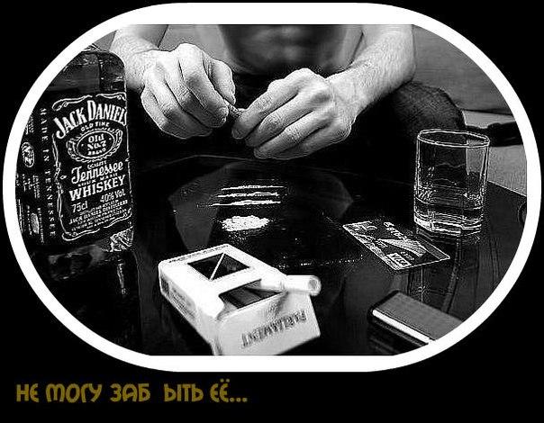 Портят людей не сигареты, не алкоголь и не образ жизни. Это всё мелочи по