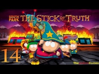 Прохождение South Park: The Stick of Truth [Южный Парк: Палка Истины] - Часть 14 (Мистер Говняшка)