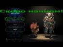 Monster Hunter World RU PC Шедевральный ПеКа порт МХВ