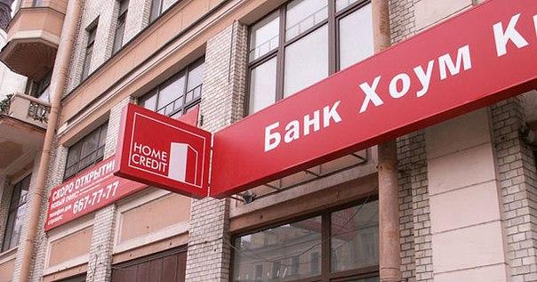 Брокер кредит банк