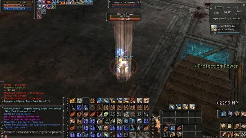 Vs Elemental Master (L2 aeron, ex-skirmish etc)