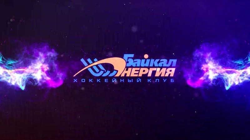 18.12.18. «Байкал-Энергия» - «Волга» 62 (31)