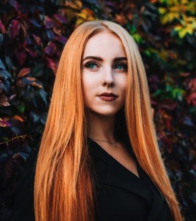 Валерия Долматова
