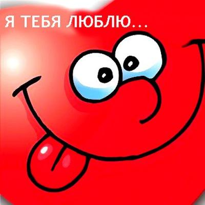 Валентин Святой