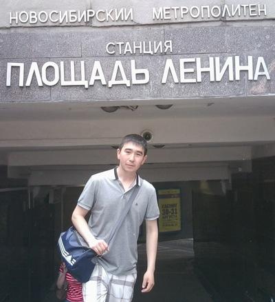 Серик Танкин, 19 ноября 1990, Екатеринбург, id50061914