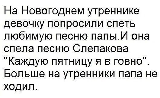 Фото №456240315 со страницы Анастасии Моховиковой