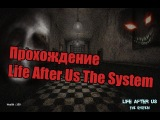 Прохождение Life After Us The System