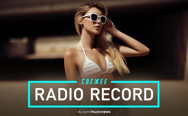 Radio record mix