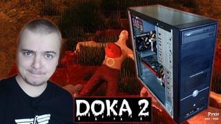 """Собираем """"БомжПК"""" для игры DOKA 2 Trade / Игровая бич сборка ПК из хлама #36"""