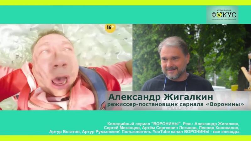 Съемки сериала Воронины в Ярославле