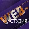 Создание сайтов в Оренбурге, продвижение  Крокус