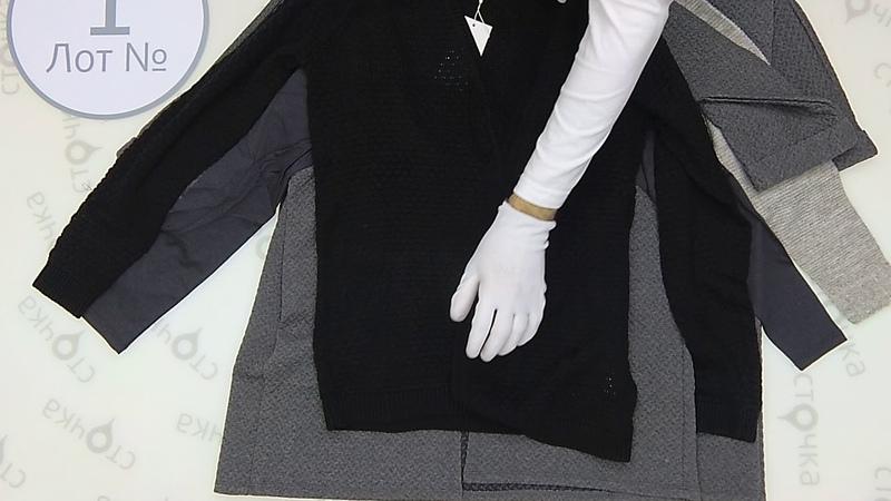 VILA womens sweaters cardigans 1,сток одежда оптом