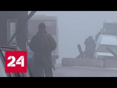 Из-за военного положения украинцы едут в Донбасс - Россия 24