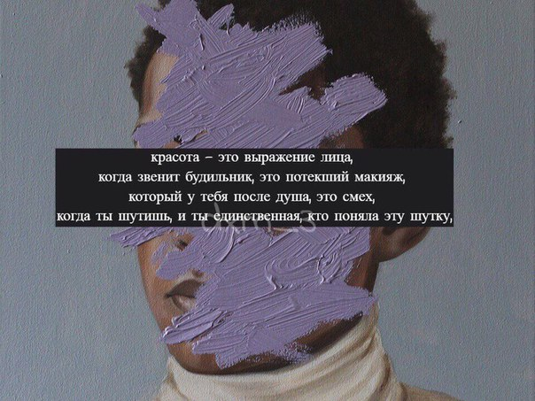 Фото №456325547 со страницы Дарины Петровой