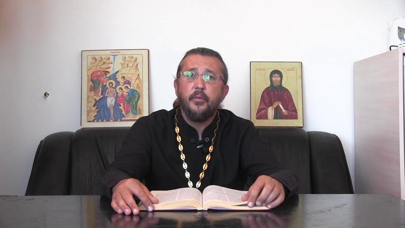 Что делать если избранница не сохранила девственность Священник Игорь Сильченков