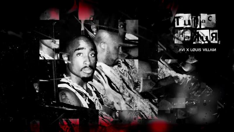 Avi x Louis Villain - Tupac Shakur (TPS diss)