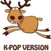 Подслушано K-POP SIBERIA