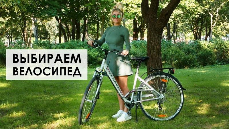 Как выбрать велосипед Горный дорожный городской гибридный