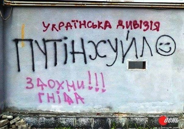 Террористы обстреляли из гранатометов и пулеметов позиции украинских войск в районе Авдеевки, - пресс-центр АТО - Цензор.НЕТ 3857
