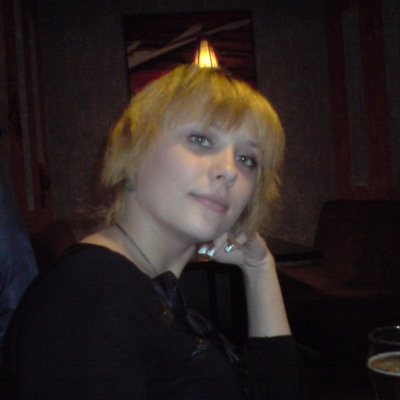 Ирина Илинбаева, 27 апреля 1997, Голая Пристань, id186618837