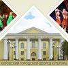 Kirovsky Dvorets
