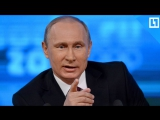 Путин отметил юбилей программы