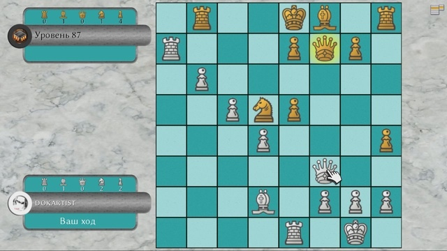 Simply Chess - Level 87