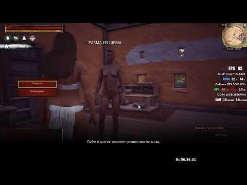 Conan exiles на Ультра настройках : Как убить ведьму и что делать с ее ключом .